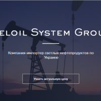 BelOil System Group