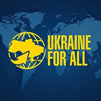 Лого Ukraine For All - БИЗНЕС