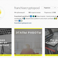 Franchise Crypto Pool
