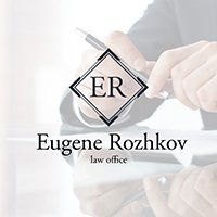 Лого Eugene Rozhkov law office - БИЗНЕС