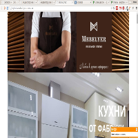 Леддінг на WordPress