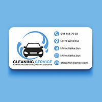 Cleaning service визитка