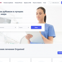 Оргамед - Разработка сайта на платформе WordPress