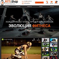 Интернет-магазин FittShop