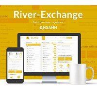 Дизайн сайта River Exchange