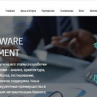 SEO-аудит сайта https://softuup.com