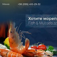 Landing page for fish restaraunt