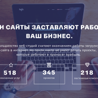 Адаптивная верстка WebAgency