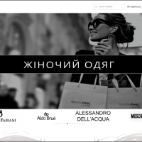 Интернет магазин InBrands. Italian Fashion Place