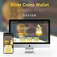 River Coins Wallet