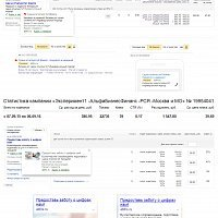 abfns.ru // Yandex Direct+Google Adwords